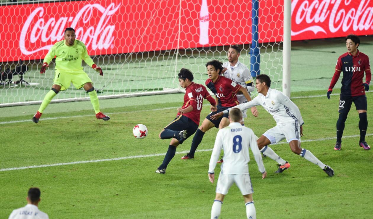 Real Madrid vs Kashima Antlers 2016