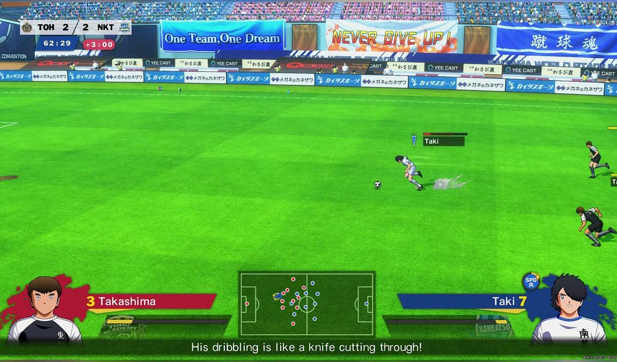 Juego de fútbol de Captain Tsubasa: Rise of New Champions