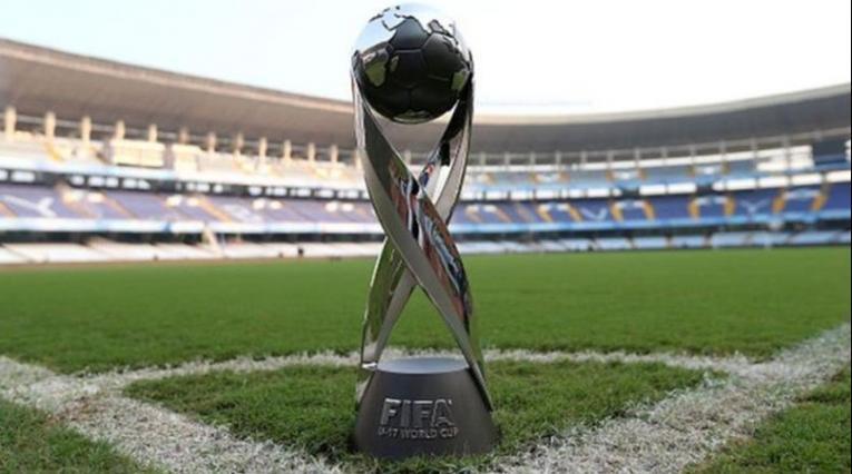 Trofeo del Mundial sub-17