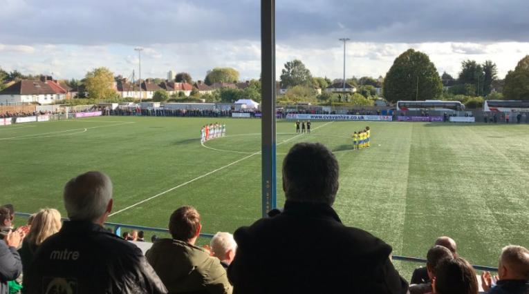 Haringey Borough vs Yeovil Town