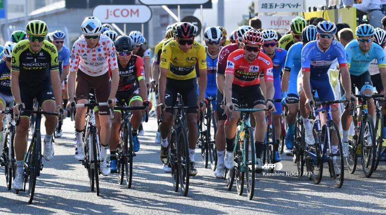 Tour de Francia / Saitama