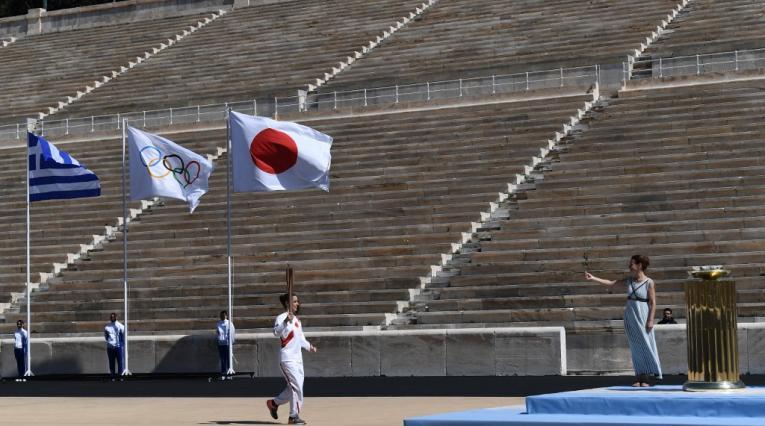 Llama Olímpica Tokio 2020