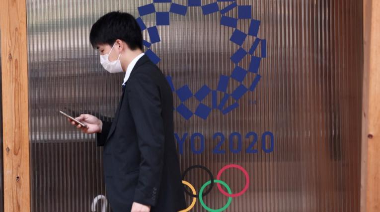 Villa olímpica de Tokio 2020