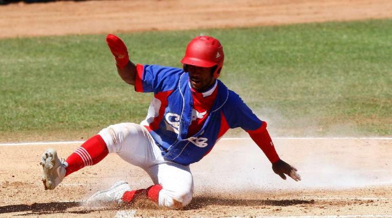 Cuba en el Mundial de béisbol sub 23