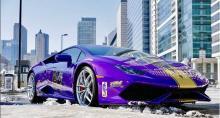 Lamborghini Kobe Bryant